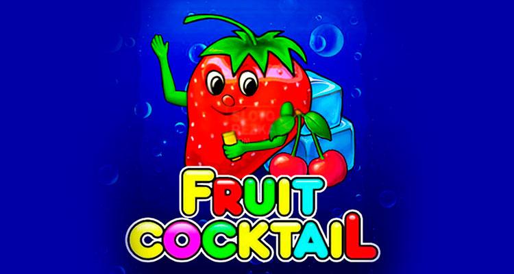 Игровые автоматы (слоты) фрукты Слоты «Фрукты» в игровых автоматах. - LoginCasino