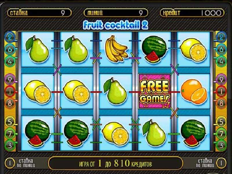 Игровой автомат Fruit Cocktail (Фруктовый Коктейль)